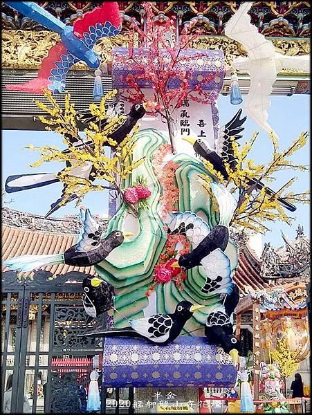 2020艋舺龍山寺花燈-1_004.jpg