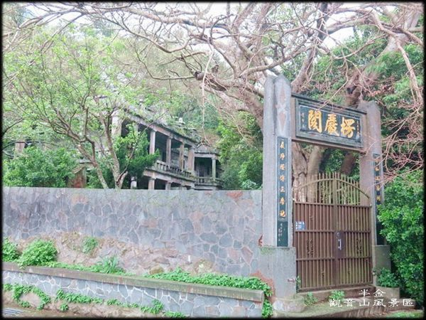 觀音山林梢步道-2_012.1.jpg
