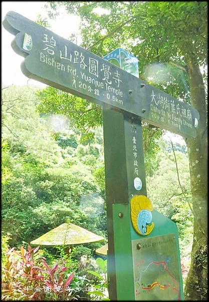 圓覺寺步道_015.jpg