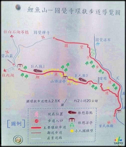 圓覺寺步道-1_016.jpg