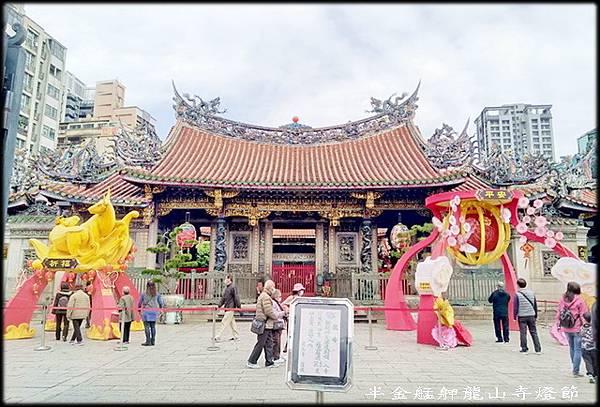 2021艋舺龍山寺燈節-1_010.jpg