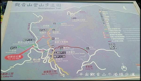 觀音山牛港稜步道-1_059.jpg