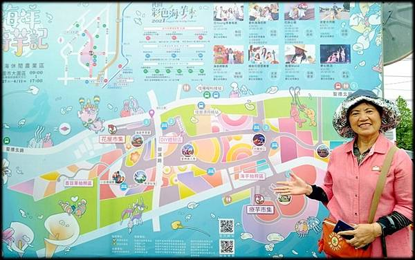 2021桃園彩色海芋季-1_001.jpg