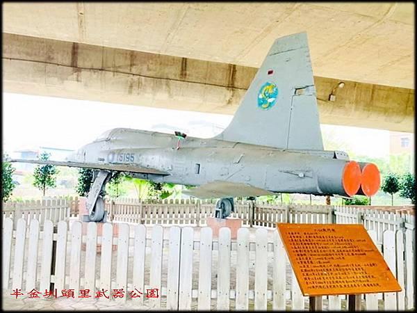 圳頭里武器公園-2_002.jpg