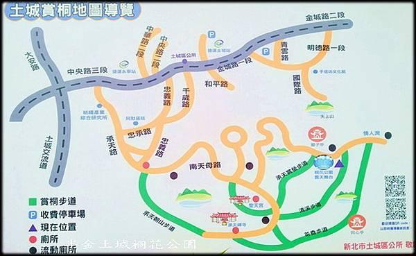 土城桐花公園-1_001.jpg