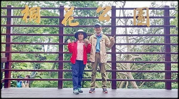 土城桐花公園-2_013.jpg