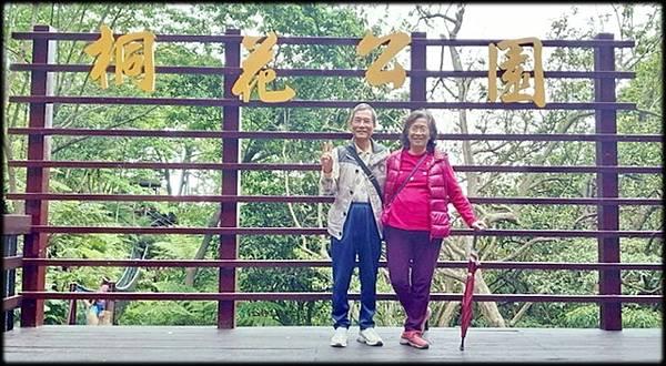 土城桐花公園-2_012.jpg