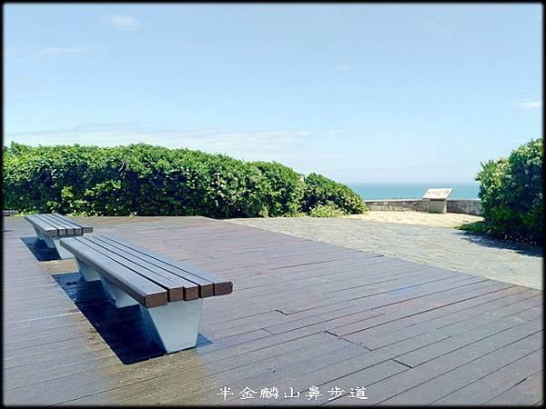 麟山鼻步道-1_007.jpg