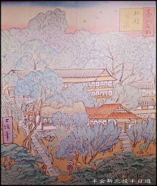 新北投半日遊_021.jpg