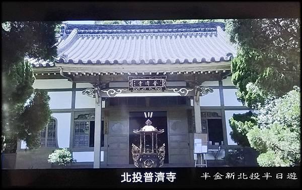 新北投半日遊_036.jpg