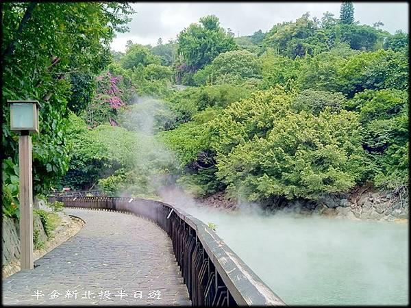 新北投半日遊_048.jpg