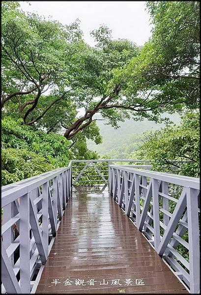 雨天的觀音山風景區_004.jpg