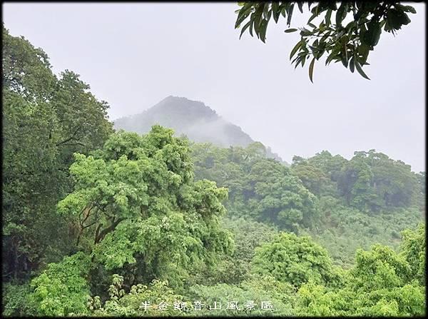 雨天的觀音山風景區_002.jpg