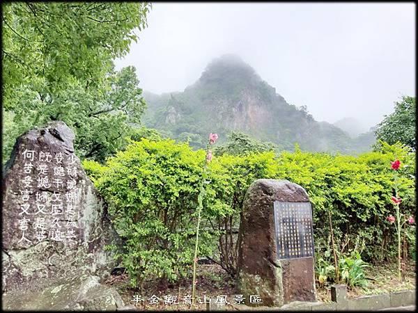 雨天的觀音山風景區_006.jpg
