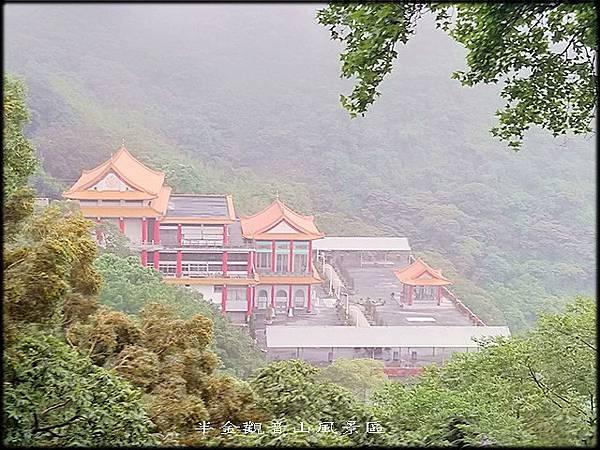 雨天的觀音山風景區-1_001.jpg