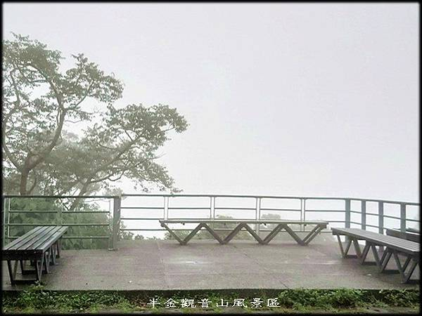 觀音山風景區_007.jpg