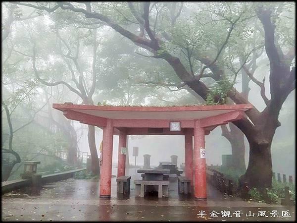 觀音山風景區_012.jpg