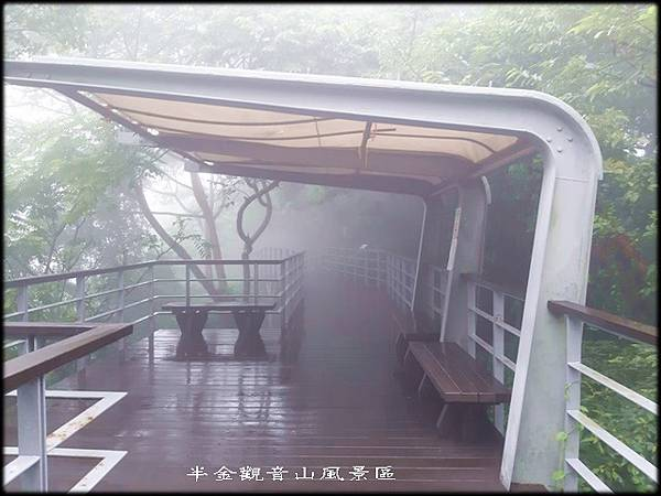 觀音山風景區_020.jpg
