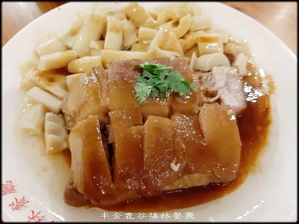 鹿谷福林餐廳-1_015.jpg