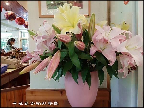 鹿谷福林餐廳-1_011.jpg