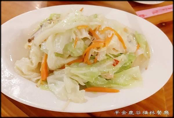 鹿谷福林餐廳-1_013.jpg