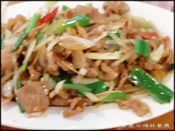 鹿谷福林餐廳-1_022.jpg