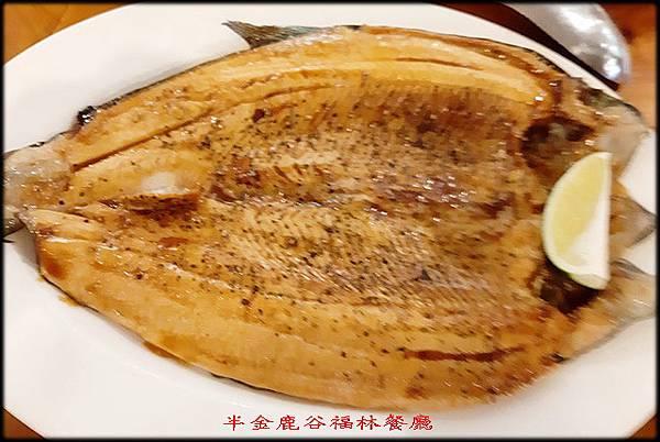 鹿谷福林餐廳-1_020.jpg