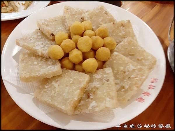 鹿谷福林餐廳-1_025.jpg