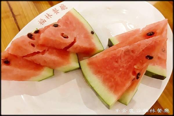 鹿谷福林餐廳-1_026.jpg