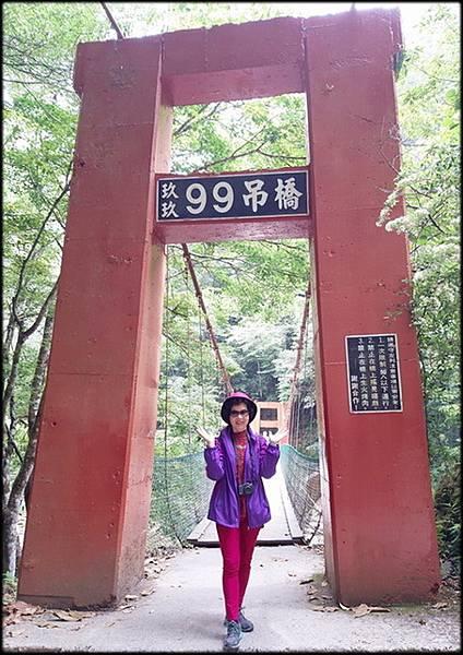 杉林溪遊樂區-2_022.jpg