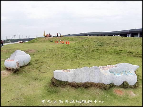 清水高美溼地服務中心-2_017.jpg