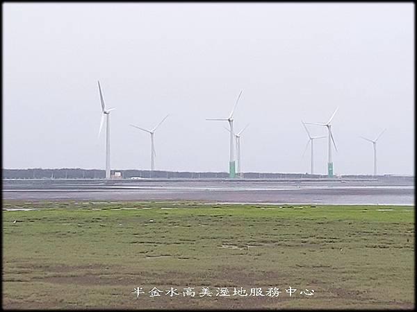 清水高美溼地服務中心-2_027.jpg