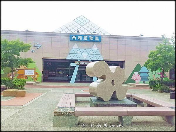 清水高美溼地_040.jpg