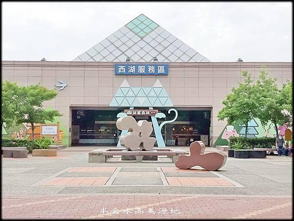 清水高美溼地-3_067.jpg