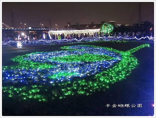 蝴蝶公園_03.jpg