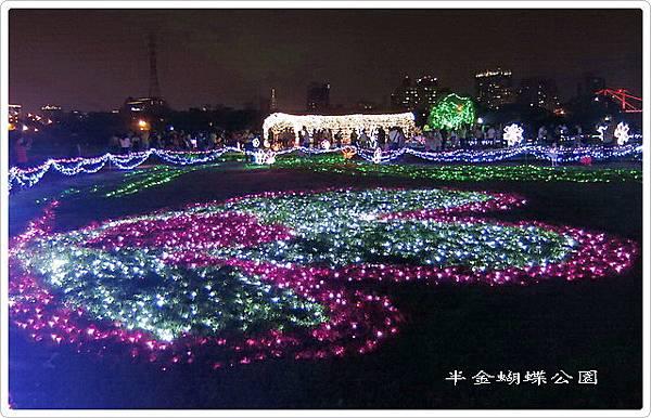 蝴蝶公園_09.jpg