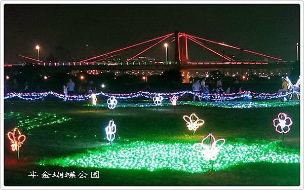 蝴蝶公園_10.jpg