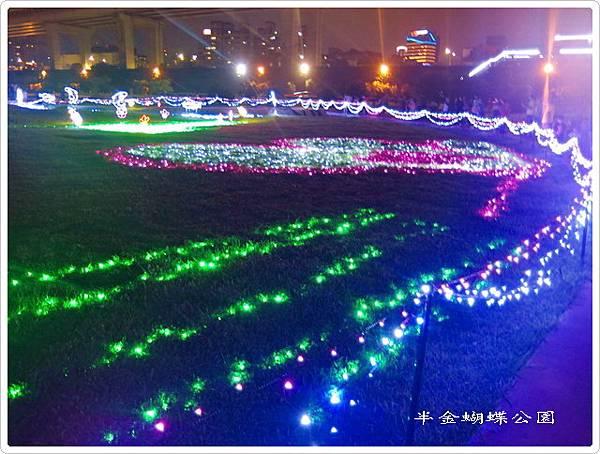 蝴蝶公園_20.jpg