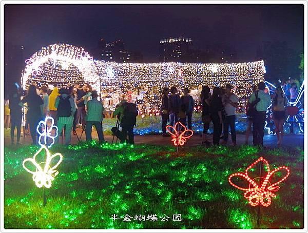 蝴蝶公園_22.jpg