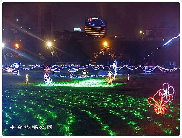 蝴蝶公園_23.jpg