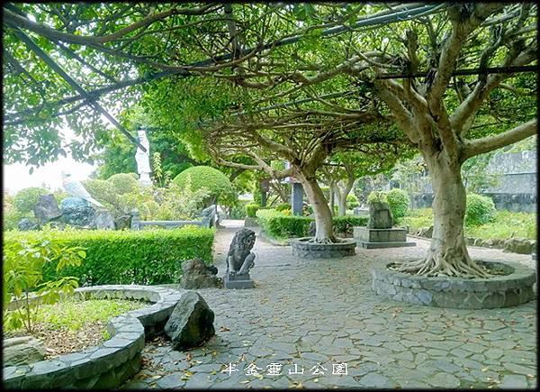 靈山公園-1_004.jpg