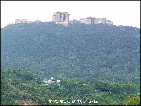 陽明山龍鳳谷-1_002.jpg