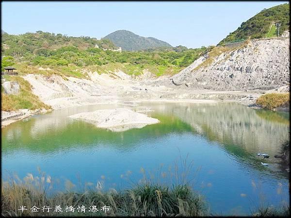 陽明山硫磺谷_071.jpg