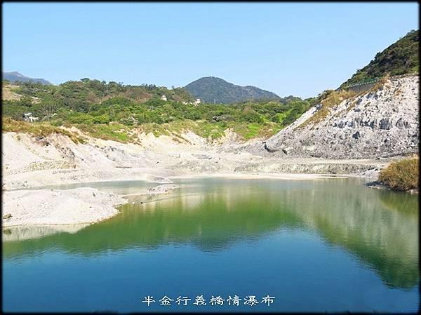 陽明山硫磺谷_037.jpg