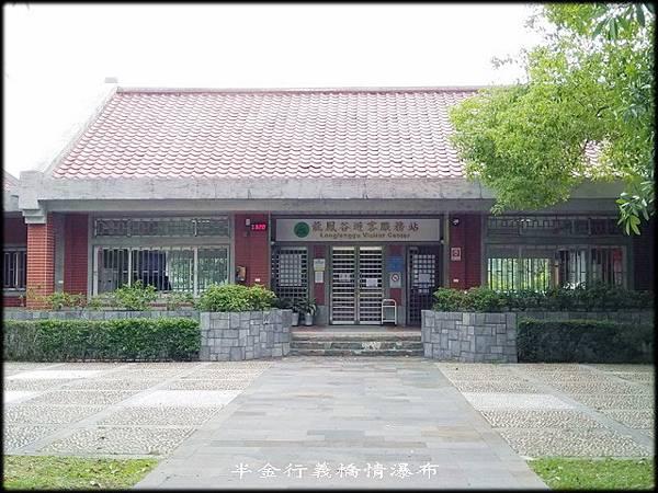 陽明山龍鳳谷-1_012.jpg