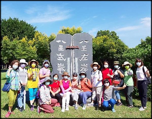 八里左岸自行車步道_004.jpg
