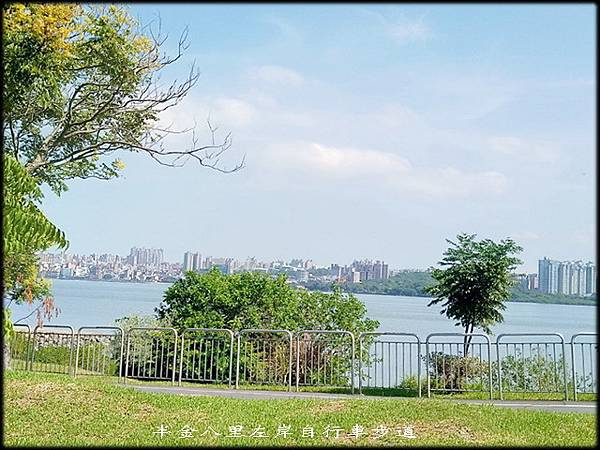 八里左岸自行車步道-1_004.jpg