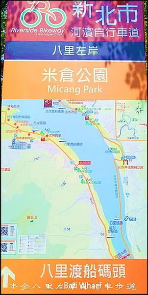 八里左岸自行車步道-1_010.jpg