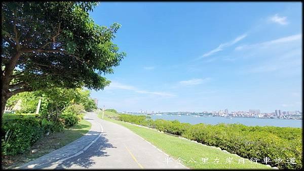 八里左岸自行車步道-2_001.jpg
