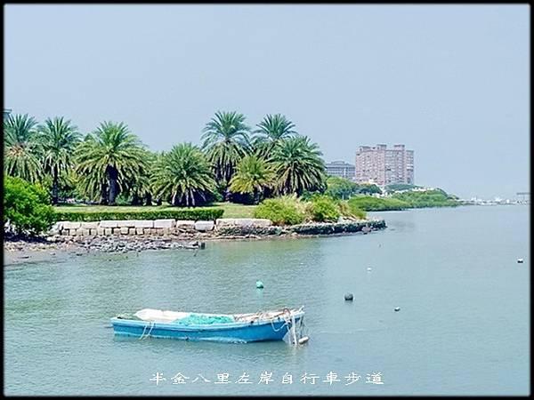 八里左岸風光-1_011.jpg